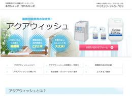 東証一部上場企業の(株)ネクシィーズグループと資本業務提携!